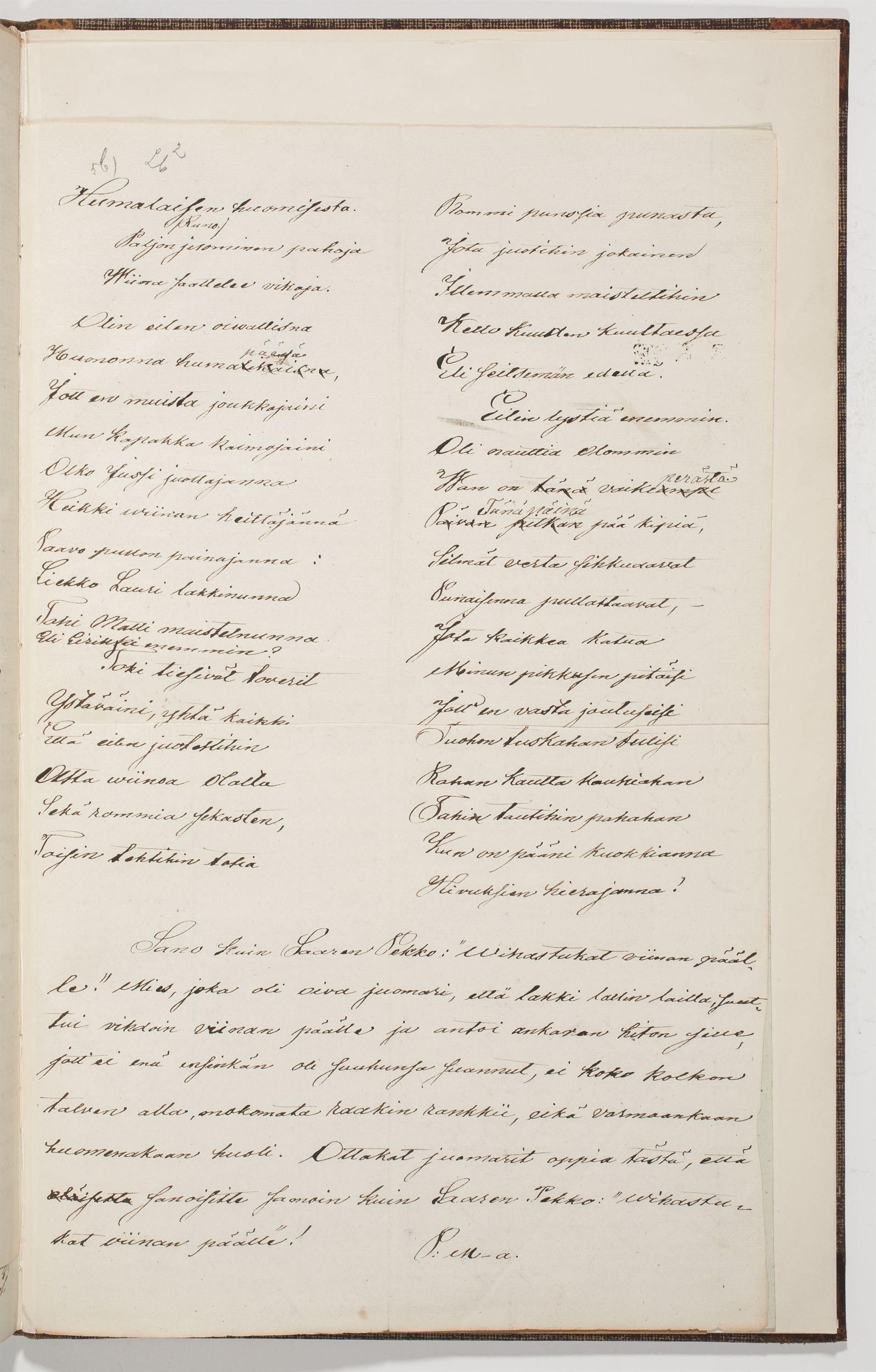 Pietari Mansikan tallentamaa perinnettä vuodelta 1859. Mahdollisesti Viipurin seudulta.