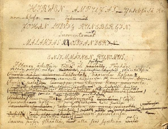 Ensimmäinen sivu Hirvenhiihtäjät-suomennoksesta vuodelta 1855