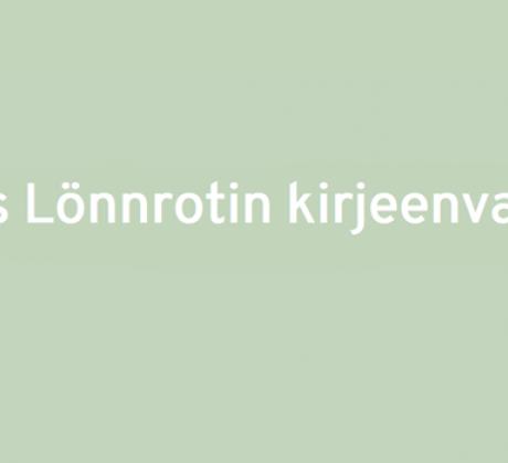 Elias Lönnrotin kirjeenvaihto
